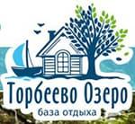 """База отдыха """"Торбеево Озеро"""""""