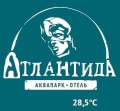 """Аквапарк-отель """"Атлантида"""" г.Ялта"""