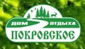 """Дом отдыха """"ПОКРОВСКОЕ"""" Одинцовский район"""
