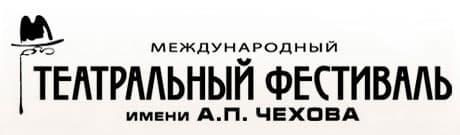"""АРТ-Кафе"" г.Москва, Тверская ул."
