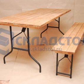 Комплект уличной мебели «Летний день 3»