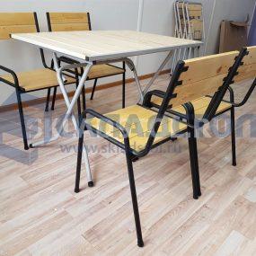 Комплект уличной мебели «Летний день 2»