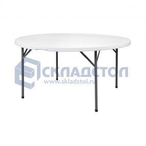 Стол складной пластиковый круглый. Диаметр от 1160 до 1800 мм.