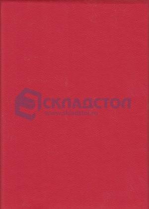 Osaka Red