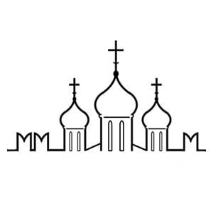 Донской Ставропигиальный мужской Монастырь г.Москва