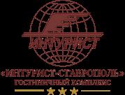 Гостиница ИНТУРИСТ г.Ставрополь