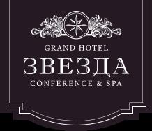 Grand Hotel Звезда г.Тверь