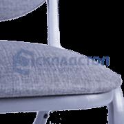 Утянутое сиденье