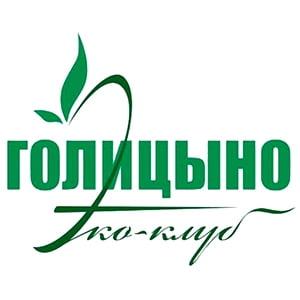 Эко-клуб Голицино г.Калуга