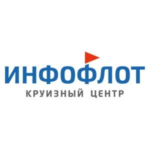 Круизная компания ИНФОФЛОТ г.Санкт-Петербург