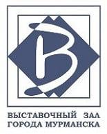 МБУК «Выставочный зал г. Мурманска» г.Мурманск