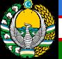 Посольство Республики Узбекистан в РФ г.Москва