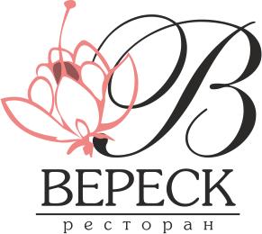 Ресторан Вереск г. Ульяновск