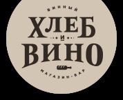 Винный магазин-бар Хлеб и вино г.Москва