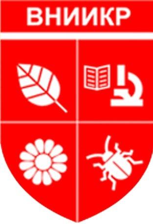 Всероссийский центр карантина растений