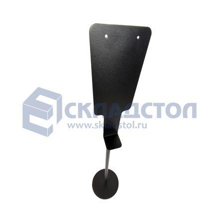 Стойка для дозатора / диспенсера напольная, металлическая, мобильная.