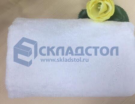 Полотенца махровые Отбеленное. 450 гр.